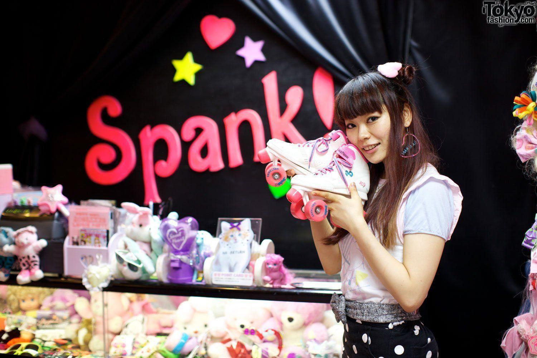 Spank japanese girls